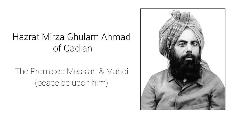 Pujian Para Ulama dan Tokoh Dunia Kepada Hadhrat Mirza Ghulam Ahmad as.